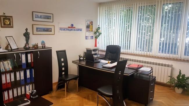 нашия офис - интериор