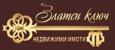 Златен ключ - лого