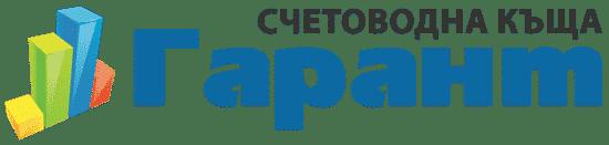 Лого на Гарант